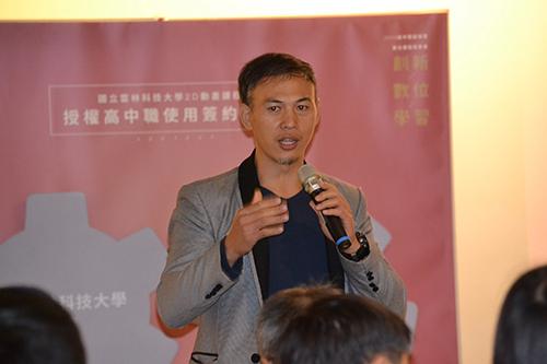 斗六家商李俊奇主任分享雲科大與高中職數位課程合作經驗