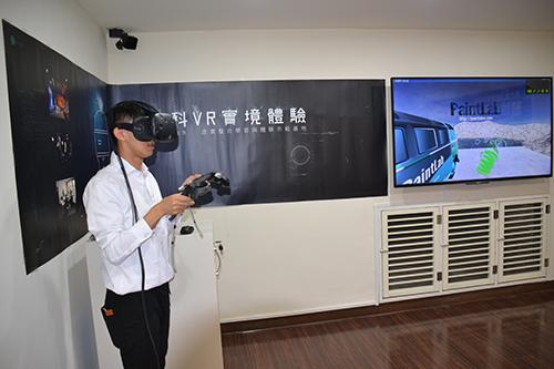 雲科VR實境體驗