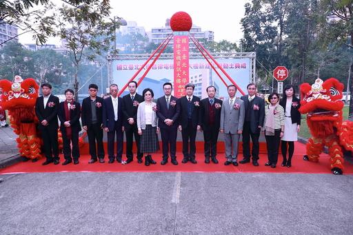 國立臺北大學音律電機資訊大樓於1月19日開工動土