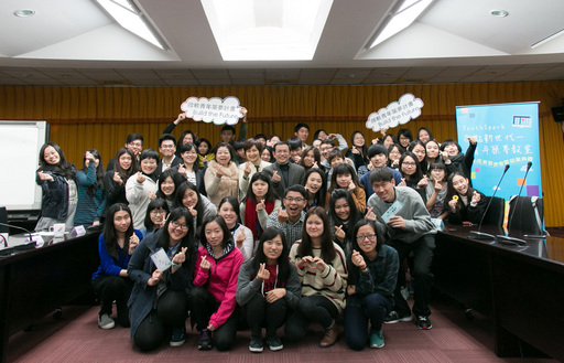 台灣微軟第二屆「青年築夢教室」北區期末成果展圓滿結束