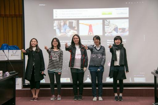 這次參與計畫的青年志工服務團隊,現場也分享他們的教學活動設計及教學成果作品。