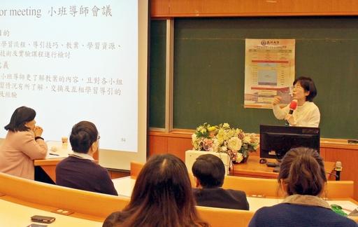 亞大校長蔡進發和一二級主管們聆聽中國醫大吳禮字教授分享PBL(問題導向學習)策略。
