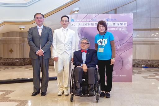 左起蘇瑞華(CGM理事長)劉容舟(CGM指揮家)黃慶鑽(心路指揮)張玲(心路執行長)