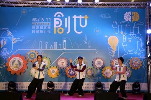 中國醫藥大學同學表演太極八法教學特色。