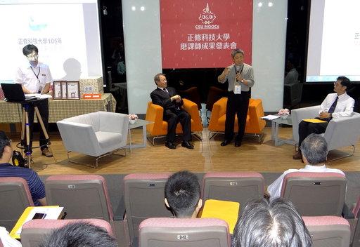 正修科大溫泉養生、海洋之窗及飲食文化磨課師成果發表會。