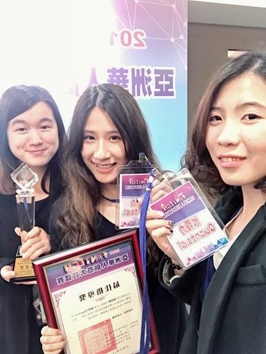 臺北商業大學商業設計管理系參賽獲得金獎肯定,也為自己厚實了未來的產業競爭力。