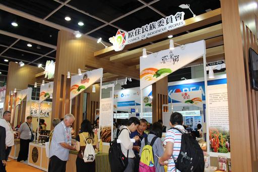 原鄉農特產品詢問度高,首日即獲得約120家國際買家青睞。