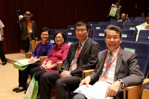 李文華校長出席2017前瞻生技論壇。