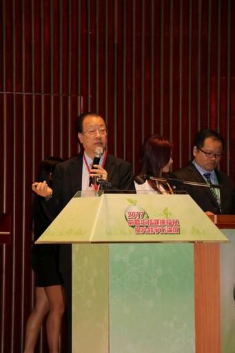 蔡長海董事長將打造水湳「國際健康產業園區」為台灣新亮點。