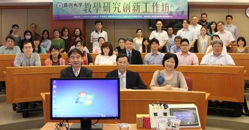 台灣科技大學講座教授黃國禎(前排左一)與亞大師生、與會人士合影。