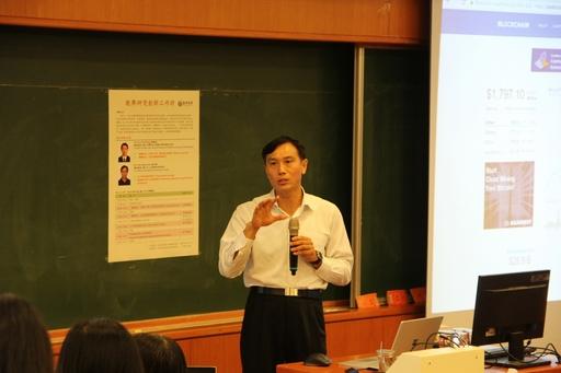 中山大學講座教授陳年興風趣精闢的演講。