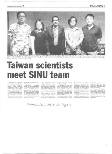「索羅門星報」(Solomon Star)於5月18日報導中原大學王玉純(Yu-chun Wang)副教授與中央氣象局訪問團拜會SINU大學。
