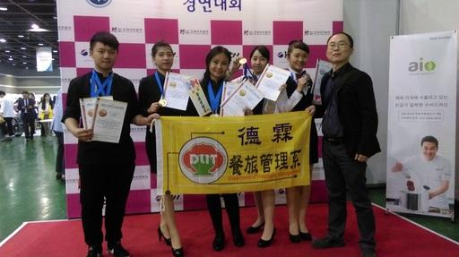 德霖餐旅系參賽師生參加韓國KICC國際料理大賽,勇奪多項獎牌合影留念