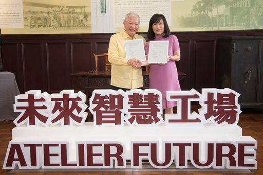 永豐與成大合作   打造「未來智慧工場 - Atelier Future」