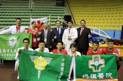 中國醫大、安南醫院及北港附設醫院同仁擔任醫護服務。