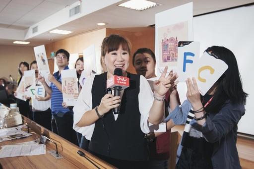 佳音英語舉辦全國總師訓-「2017英語教師樂學營」,精心設計各種課程,啟發無限教學想像空間。