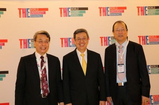 陳建仁副總統肯定蔡長海董事長與李文華校長帶領中國醫藥大學發展成為一所世界級大學。