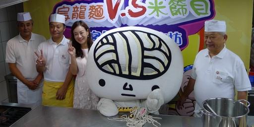 桃園市客家局長蔣絜安(中) 邀請日本香川烏龍麵職人來臺舉辦工作坊。