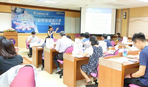 正修科大提供南台灣20所高中職學習資源共享。