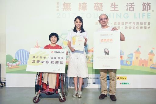夏于喬獲得第四屆無障礙生活節首張輪椅結業證書,邀請大家一起來體驗