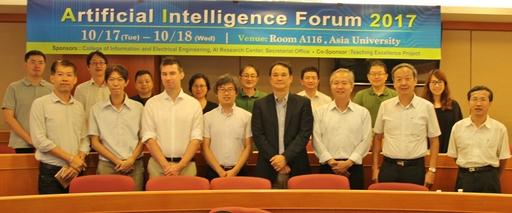 亞大舉辦人工智慧在教育的應用論壇,舉辦4場演講、3場論壇討論,所有與會人士合影。