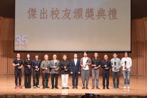 國立臺北藝術大學於21日舉辦「傑出校友頒獎典禮」,邀集來自國內外獲獎校友們共聚一堂,分享榮耀。
