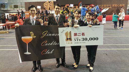 第11屆王品盃大賽景文科大餐飲系名列第二榮獲亞軍殊榮。