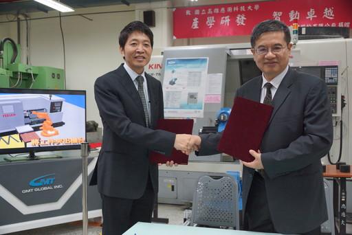 高應大與高明鐵企業簽署產學合作(左為陳志鑫總經理、右為楊慶煜校長)