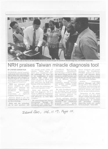 索國主流媒體「島嶼太陽報」11月17日報導我國捐贈檢測儀器