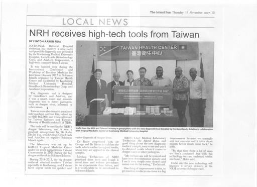 索國主流媒體「島嶼太陽報」11月16日報導我國捐贈檢測儀器