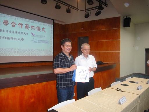 南仁湖董事長李清波(右一)、高應大校長楊慶煜(左一)雙方致贈紀念品