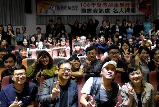蕭青陽鼓勵正修學生勇於追求夢想。