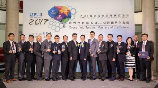 2017年EPBA專案管理標竿企業獎得獎單位合影
