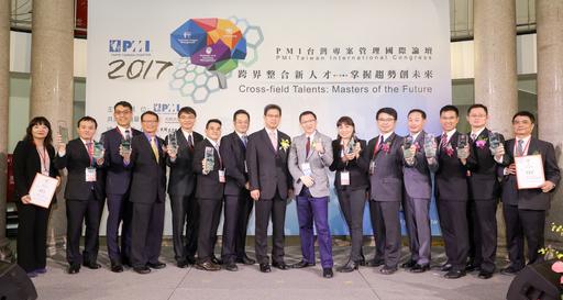 2017年TOPM華人十大傑出專案經理合影