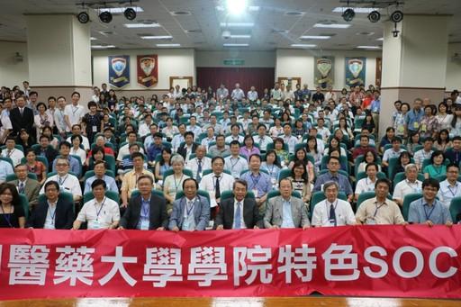 中國醫大舉辦『學院特色(SOC)共識營』凝聚合作共識-800.jpg