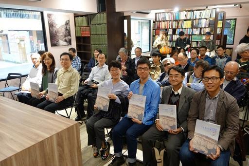 《十八世紀末御製臺灣原漢界址圖解讀》新書發表會與會貴賓合照