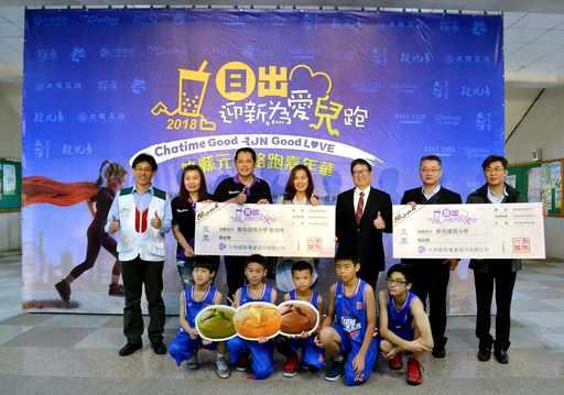 六角國際董事長(左三)與新竹縣政府副縣長(右三)齊力捐贈新光國小(右一)、新竹家扶(左一)與舊社國小籃球隊