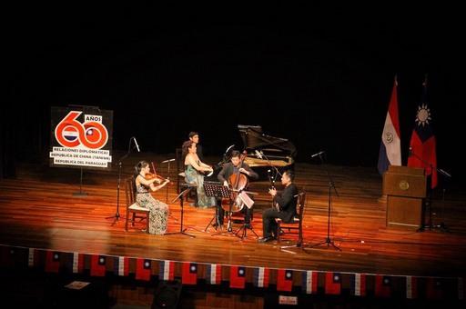 駐巴拉圭大使館為慶祝臺巴建交60週年邀請「新亞室內樂協會」來巴演出