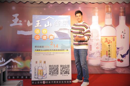 陳偉殷出席玉山高粱快閃餐酒館,為活動推廣介紹。