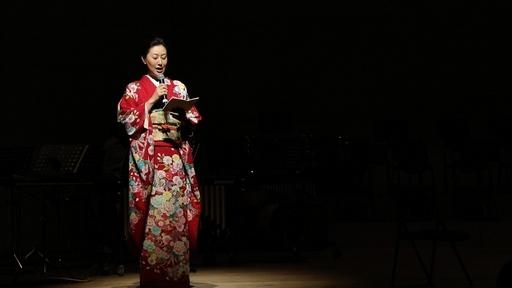 主辦國以非常傳統日式的風格開幕