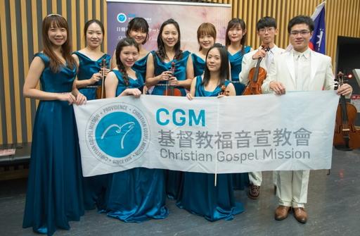 台灣CGM和平交響樂團受邀前往三鷹市演出
