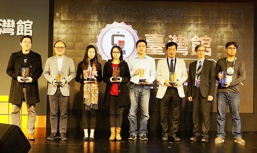 產品獎-年度最佳產品獎