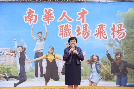 南華大學舉辦就業覽會提供1258職缺,勞動部勞動力發展署黃秋桂署長特別蒞臨指導,並致詞勉勵學子。