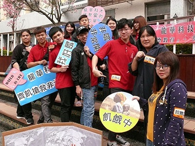 龍華科大師生參加「飢餓不再,救是現在」活動,展開12小時的飢餓體驗。