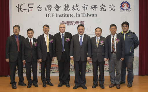 國際智慧城市論壇主席John G. Jung(左4)、中華大學校長劉維琪(右4)、桃園市副市長王明德(右3)、新竹縣秘書長蔡榮光(右2)及台灣智慧城市研究院榮譽院長陳來助(左3),共享智慧城市新視野。