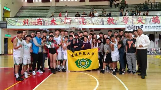 萬能科大籃球隊榮獲UBA大專籃球聯賽公開男二級亞軍