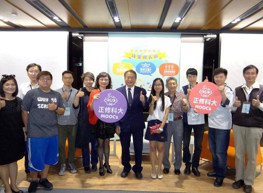 正修科大舉行「海洋之窗4、金牌廚師及偶動畫」磨課師成果發表會。