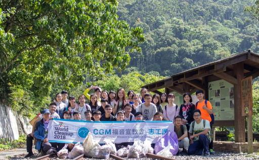 CGM響應國際森林日 獨立山淨山活動