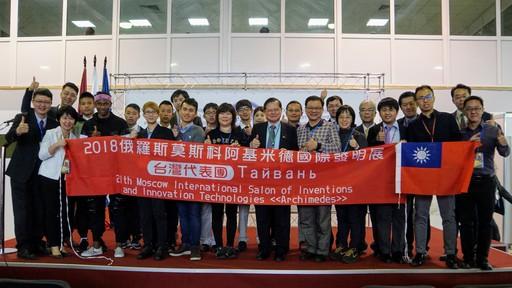 中華創新發明學會率領台灣代表團至俄羅斯參加「俄羅斯阿基米德國際發明展」,榮獲19金19銀4銅及8座大會特別獎。