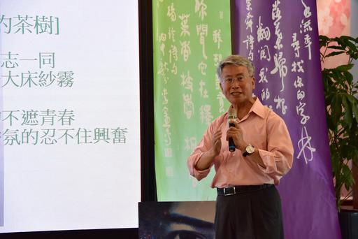 詩人蕭蕭分享林偉權求學時期的風雅韻事。